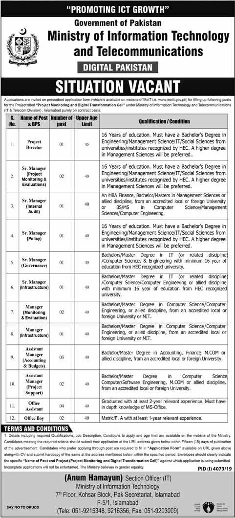 Jobs In Ministry Of Information Technology & Telecommunication 24 January 2020