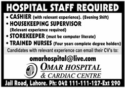Jobs In Omar Hospital And Cardiac Center 05 January 2020