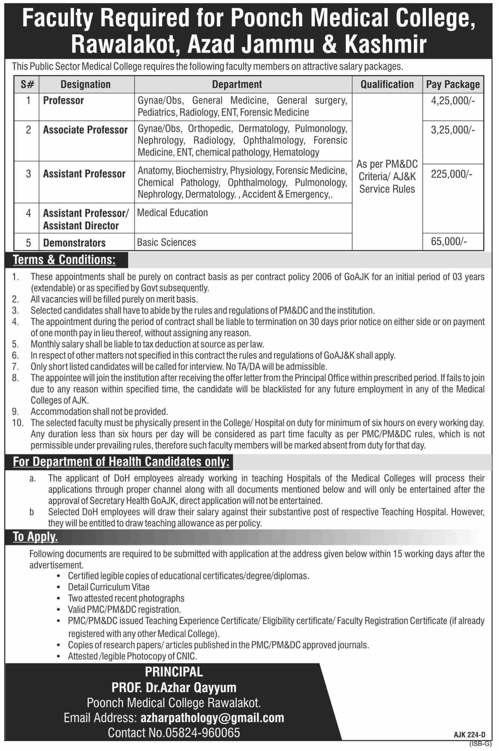 Jobs In Poonch Medical College Rawalakot AJ&K 04 January 2020
