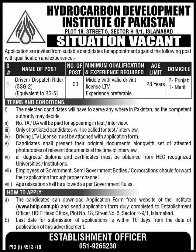 Jobs In Hydrocarbon Development Institute Of Pakistan 14 February 2020