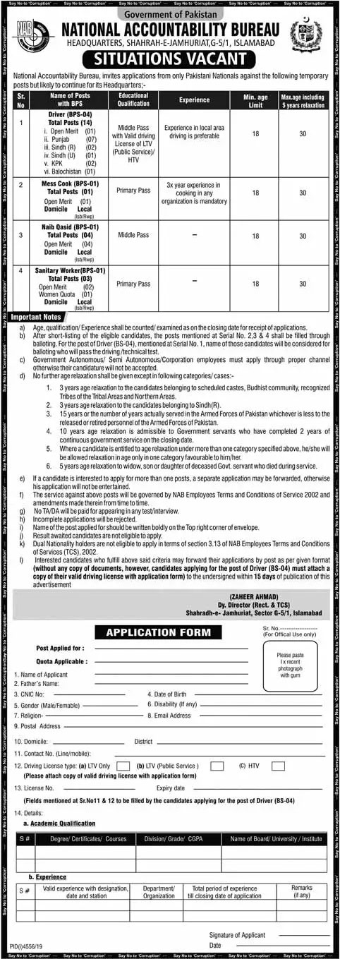 Jobs In National Accountability Bureau (NAB) 15 February 2020