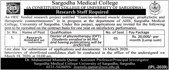 Jobs In Sargodha Medical College 26 February 2020