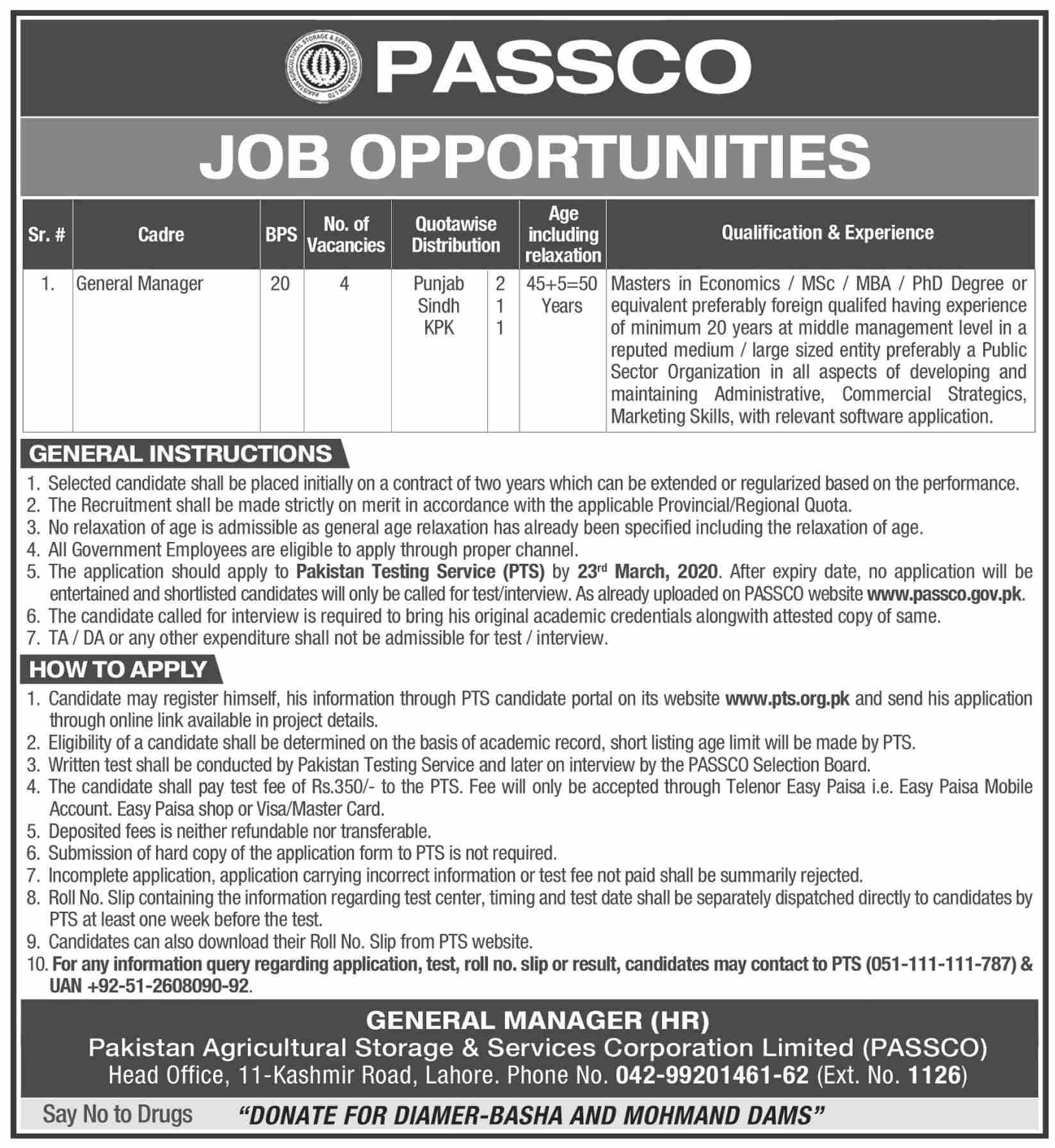 Pakistan Testing Service PTS Announced Jobs In PASSCO 11 March 2020
