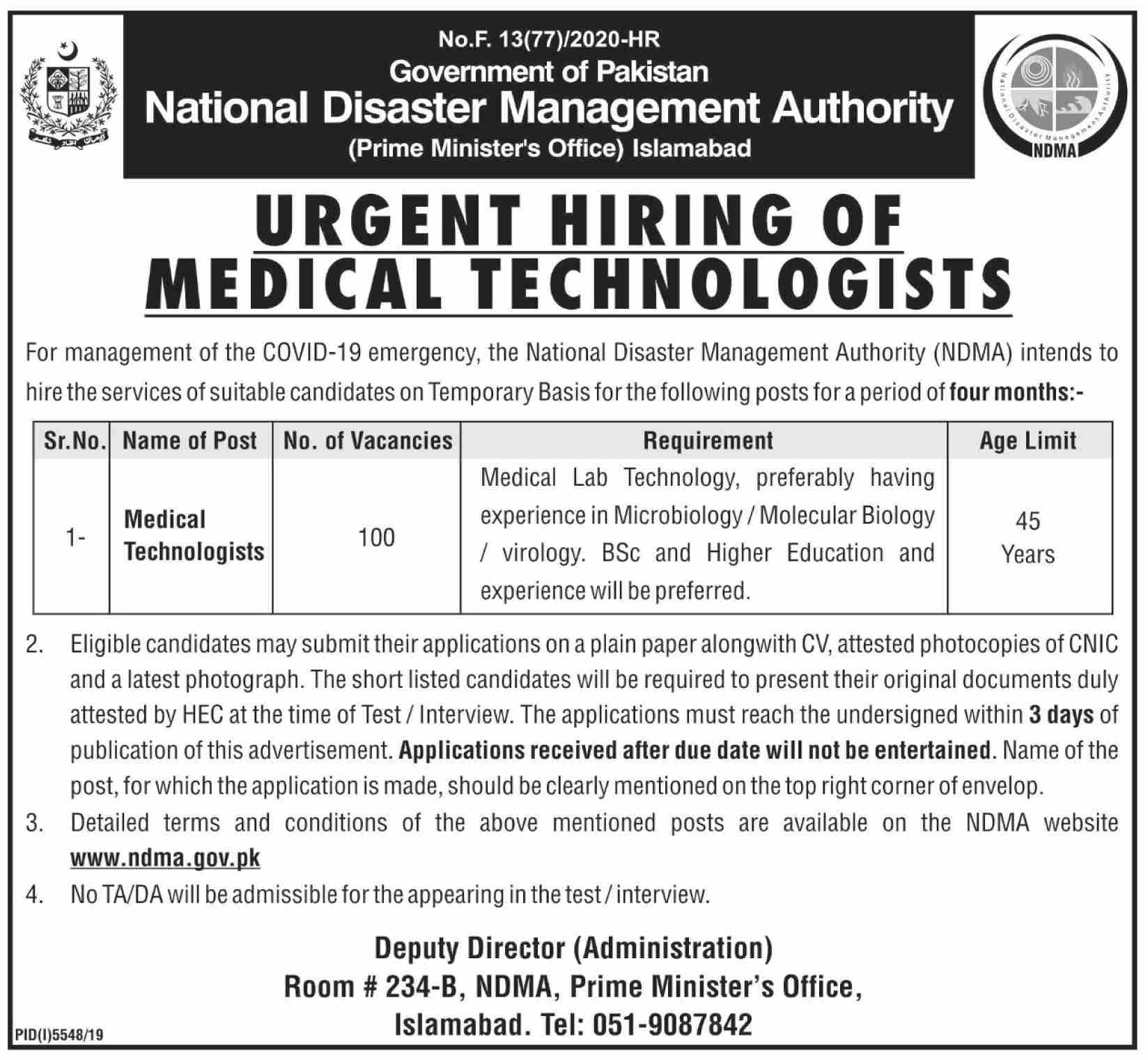 Jobs In National Disaster Management Authority NDMA Pakistan 01 April 2020