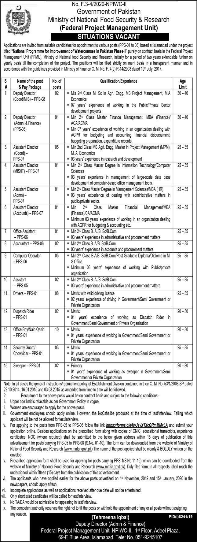 Jobs In National Programme For Improvement Of Watercourses In Pakistan Project 20 May 2020