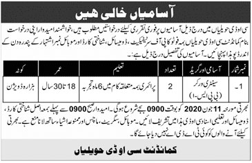 Jobs in Pakistan Army Central Ordnance Depot COD Havelian 31 May 2020