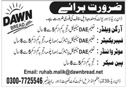 Staff Required In Dawn Bread Unit Lahore 31 May 2020