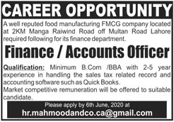 Staff Required In FMCG Company Lahore 31 May 2020