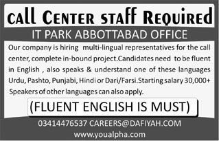 Call Center Staff Required In IT Park Abbottabad 01 June 2020