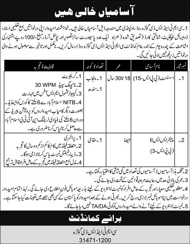 Jobs In Central Mechanical Transport and Stores Depot CMT&SD Rawalpindi 01 June 2020