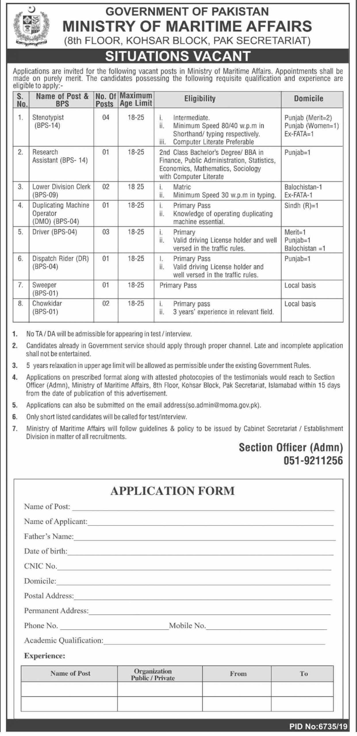 Jobs In Ministry Of Maritime Affairs Govt Of Pakistan