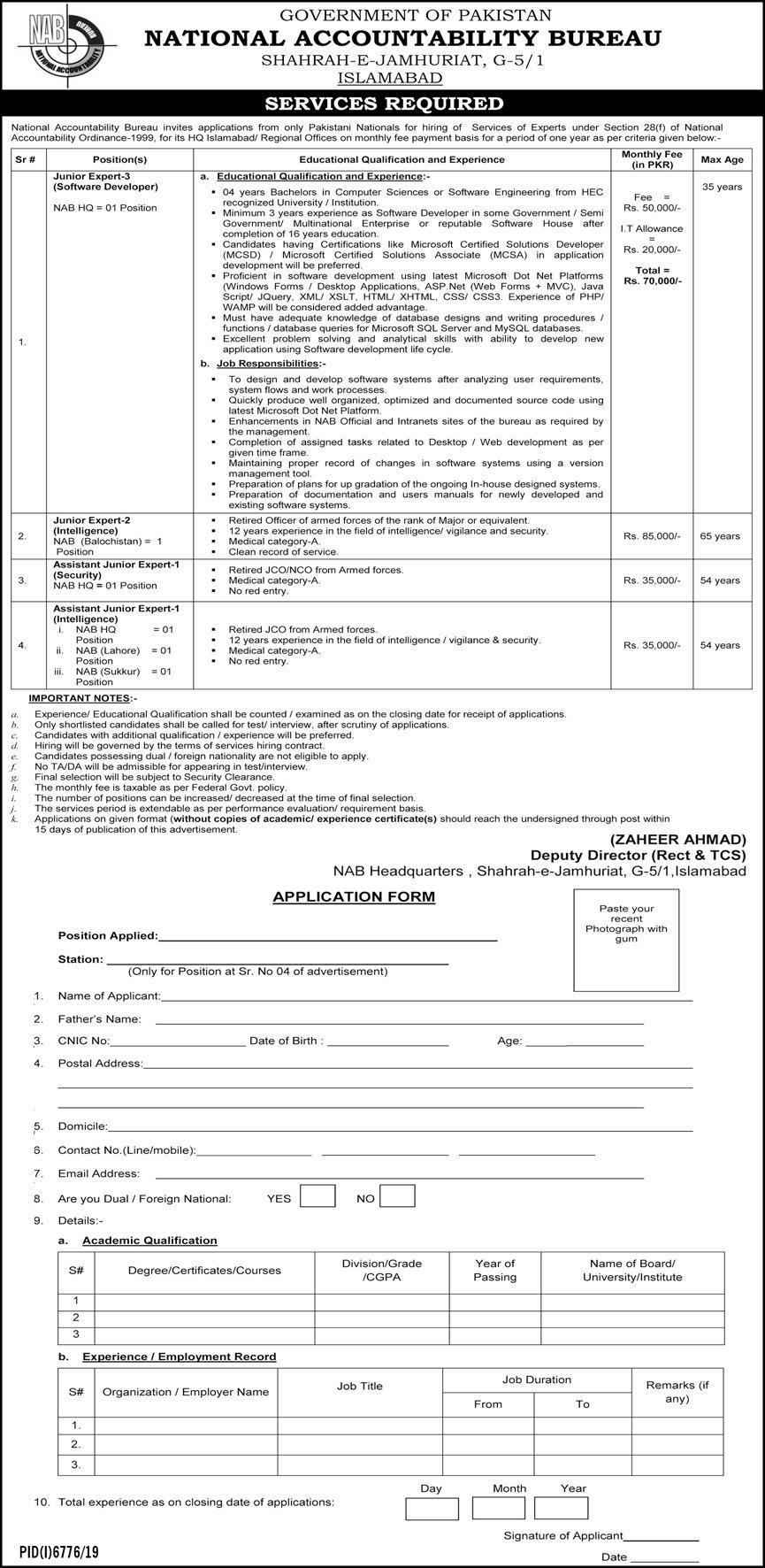 Jobs in National Accountability Bureau (NAB) 23 June 2020