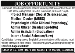 Admin Officer Islamabad Based Organization Jobs July 30, 2020