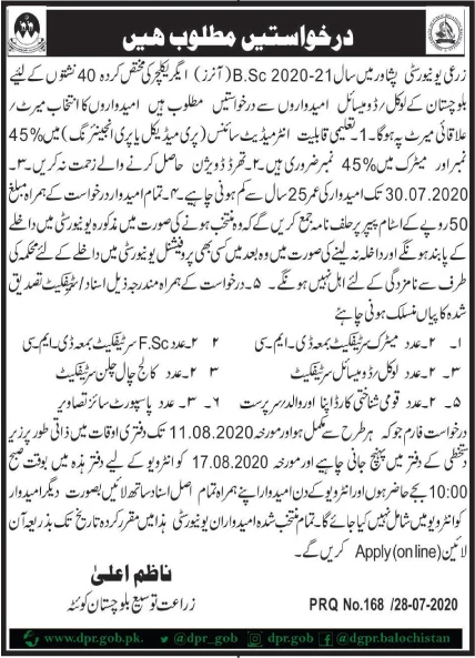 Agriculture Specialist University of Agriculture Peshawar (KPK) Jobs July 30, 2020