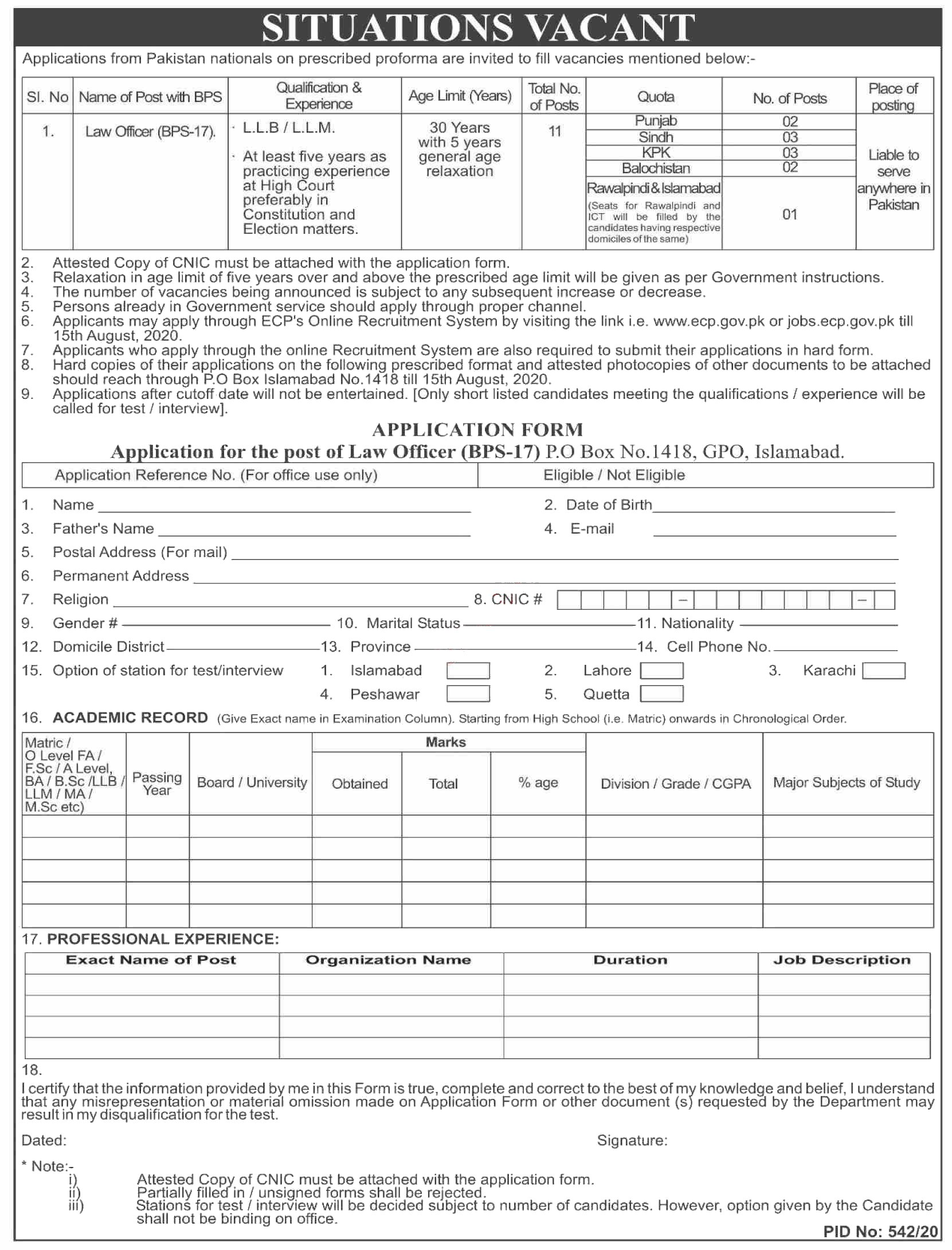 Jobs in Law Officer 31 July, 2020 in Election Commission of Pakistan ECP