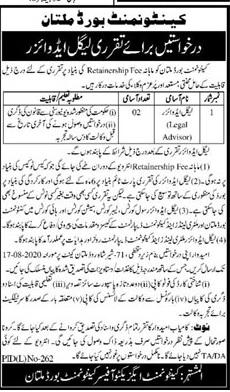 Legal Advisor Cantonment Board Multan Jobs July 30, 2020
