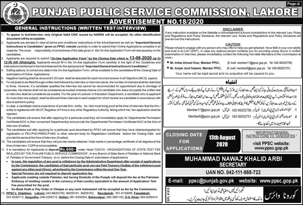 Professor (Orthopaedic Surgery) PPSC Advertisement No. 18/2020 Specialized Healthcare & Medical Education Department Jobs July 30, 2020