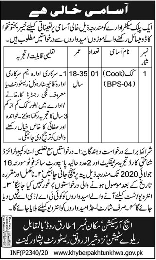 Jobs In Public Sector Organization Peshawar Cantt 02 July 2020