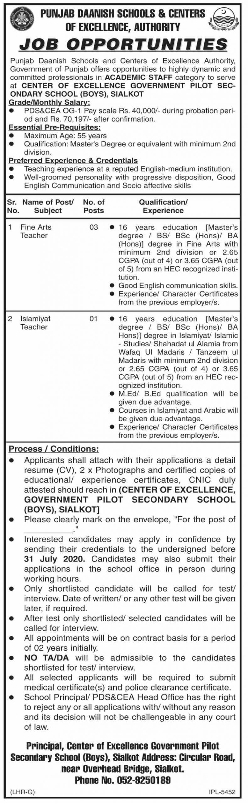 Jobs In Punjab Daanish Schools And Centers Of Excellence Authority 02 July 2020