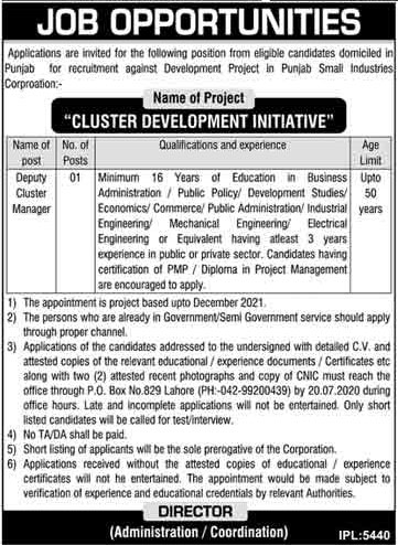 Jobs In Punjab Small Industries Corporation 02 July 2020