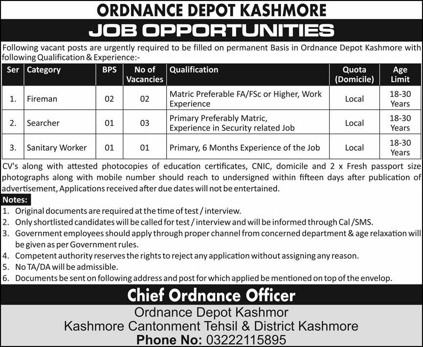 Searcher (BPS-01) Ordnance Depot Kashmore Jobs July 30, 2020