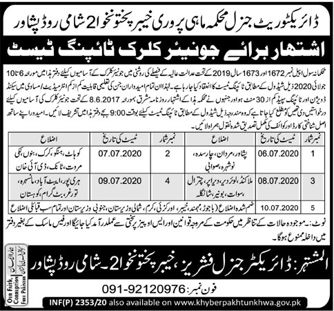 Typing Test In Directorate General Fisheries Department Khyber Pakhtunkhwa 02 July 2020