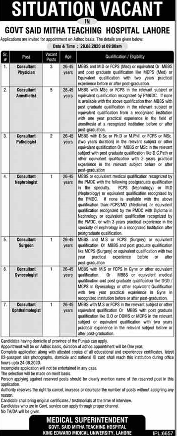 Consultant (Physician) Government Said Mitha Teaching Hospital Lahore Jobs August 11, 2020