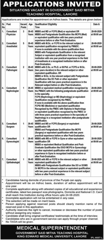 Consultant Physician Government Syed Mitha Teaching Hospital Lahore Jobs August 09, 2020