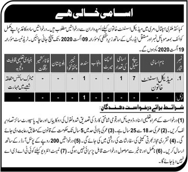 Medical Assistant Combined Military Hospital Murree August 03, 2020