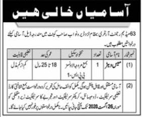 Mess Waiters 63 Medium Rajment Artillery Dera Nawab Sahib Cantt Jobs August 24, 2020