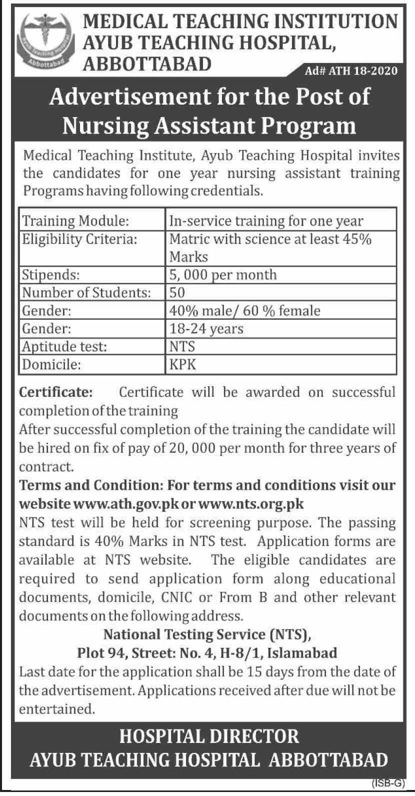 Nursing Assistant Ayub Teaching Hospital Abbottabad Jobs August 21, 2020