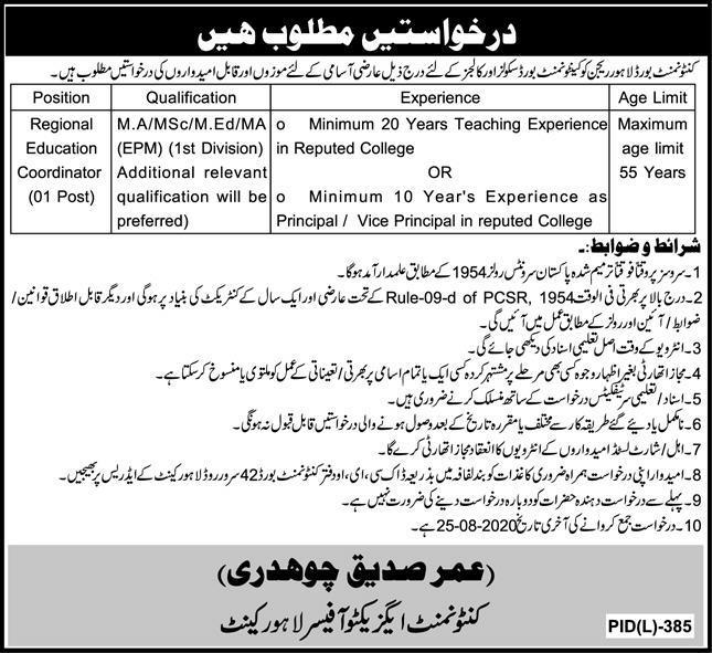 Regional Education Coordinator Cantonment Board Lahore Region Jobs August 13, 2020