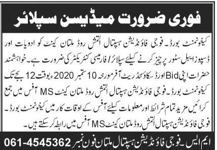Supplier Cantonment Board Multan Jobs August 27, 2020