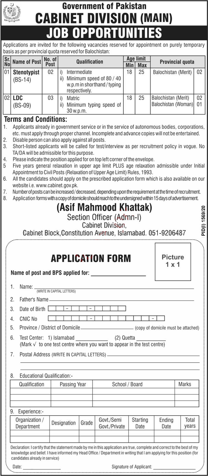 Jobs in Cabinet Division Islamabad for Stenotypist 24 September, 2020