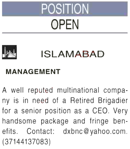 Jobs in Chief Executive Officer & CEO Open in Islamabad 10 September, 2020