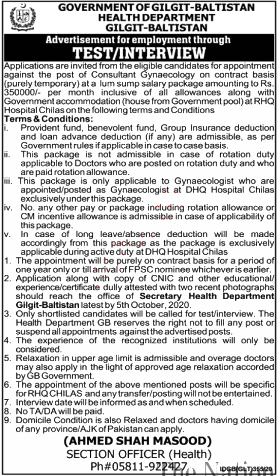 Jobs in DHQ Hospital Chilas Interview for Gynaecologist 24 September, 2020