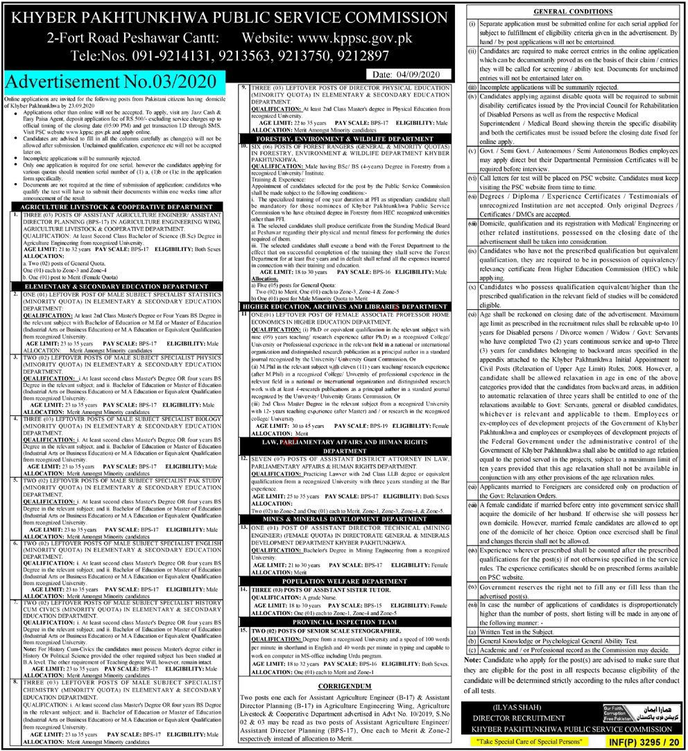 Jobs in KPPSC for Stenographer & Subject Specialists 11 September, 2020
