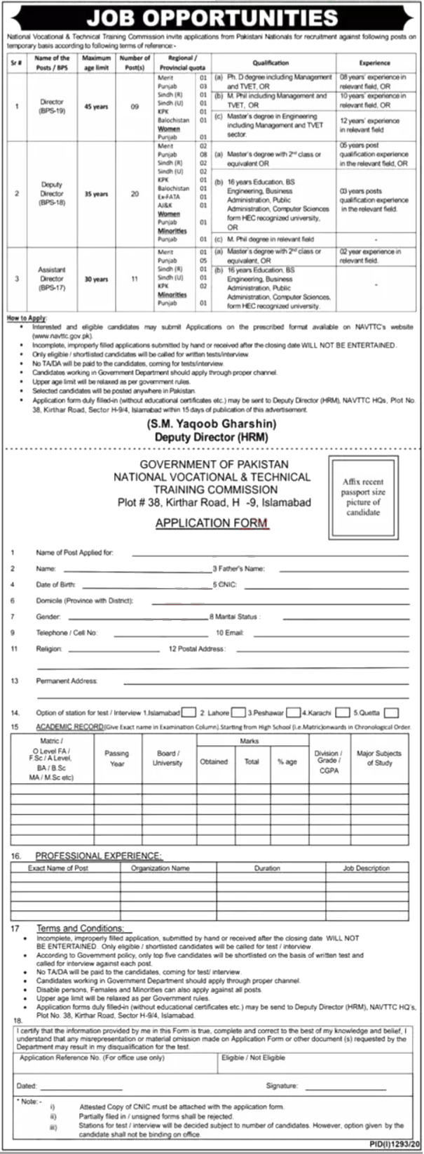 Jobs in National Vocational & Technical Training Commission 14 September, 2020