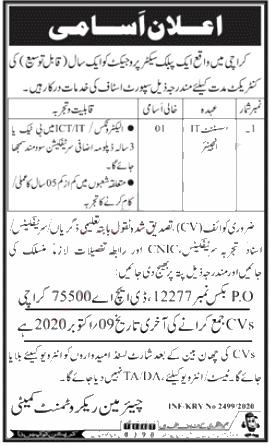 Jobs in P O Box No 12277 DHA Karachi for Engineer 23 September, 2020