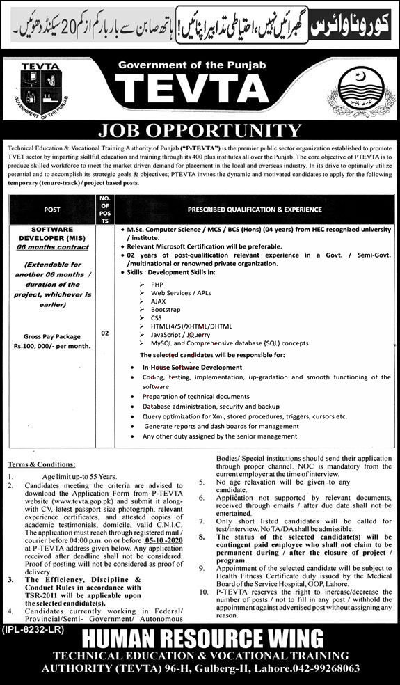 Jobs in PTEVTA Technical Education Authority 25 September, 2020