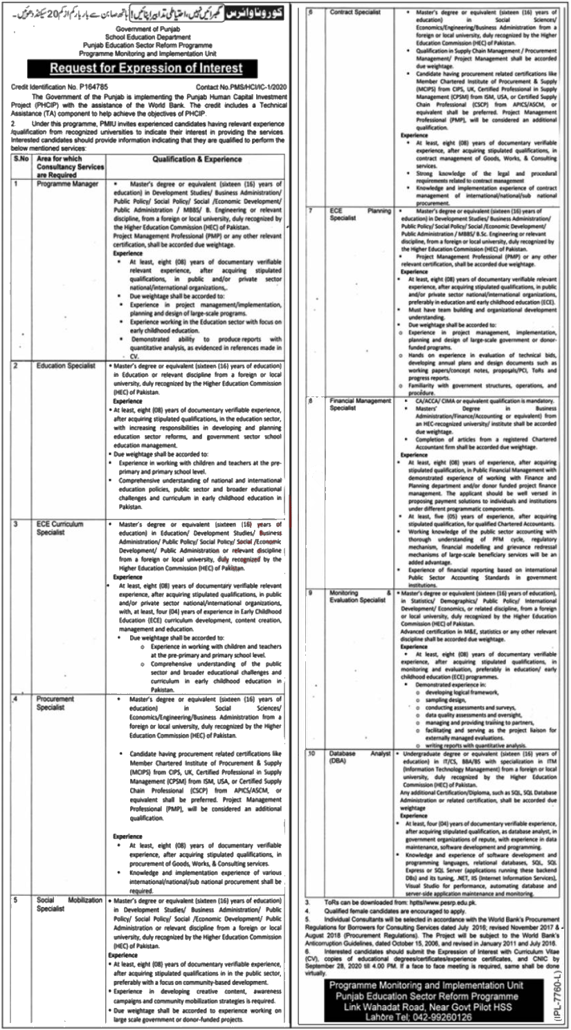 Jobs in Punjab Education Sector Reform Programme 12 September, 2020