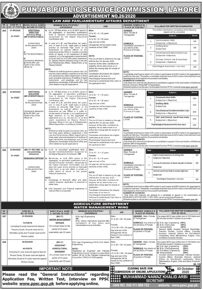 Jobs in Punjab Public Service Commission PPSC 17 September, 2020