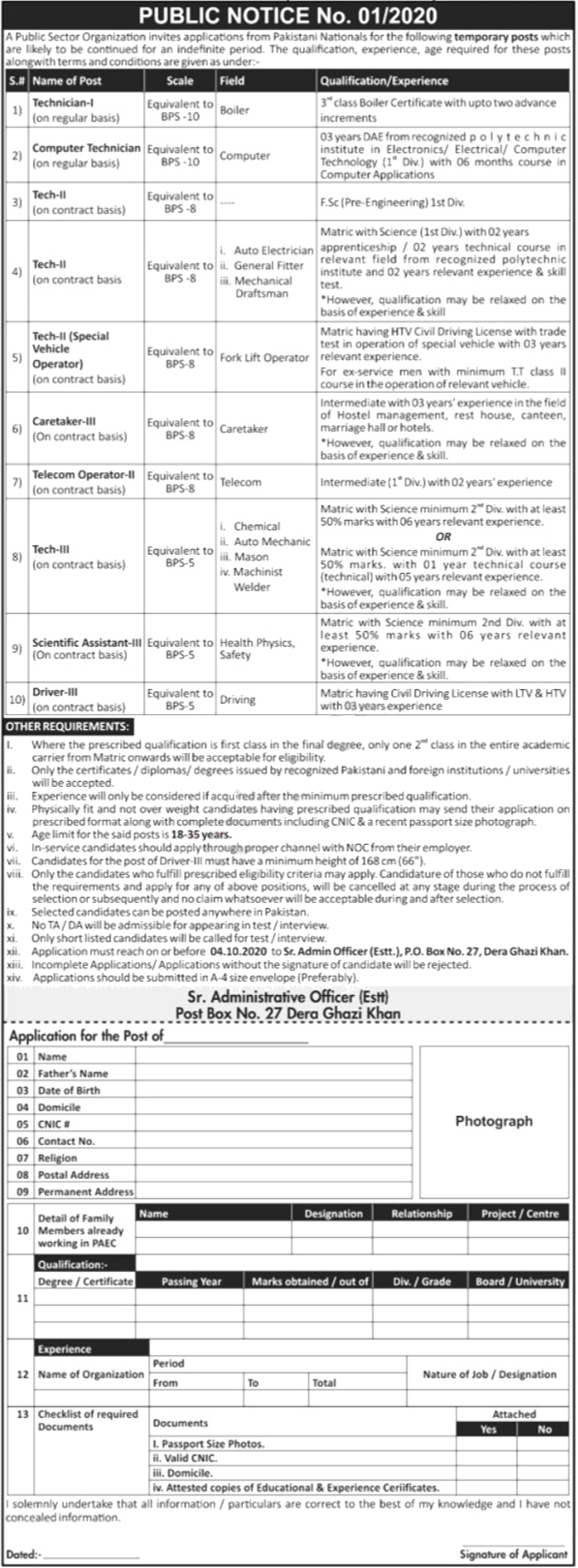 Jobs in Scientific Assistant in PAEC Islamabad 14 September, 2020