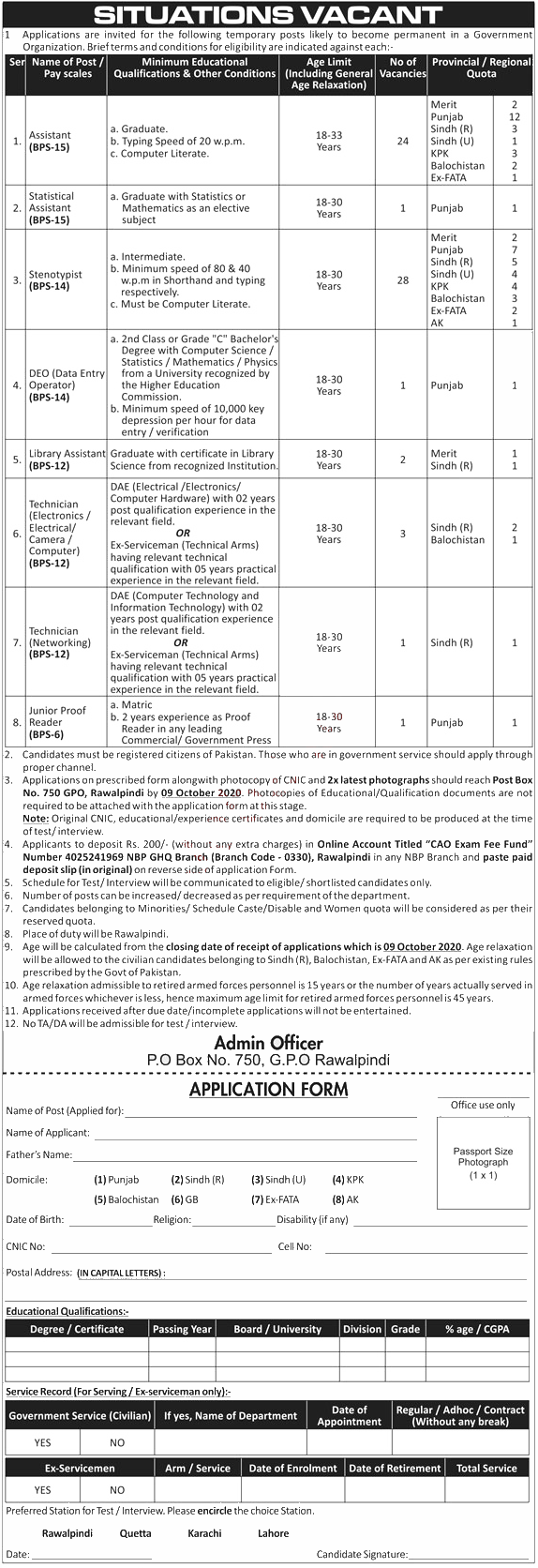 Jobs in Statistical Assistant & Stenotypist in Pakistan Army 21 September, 2020