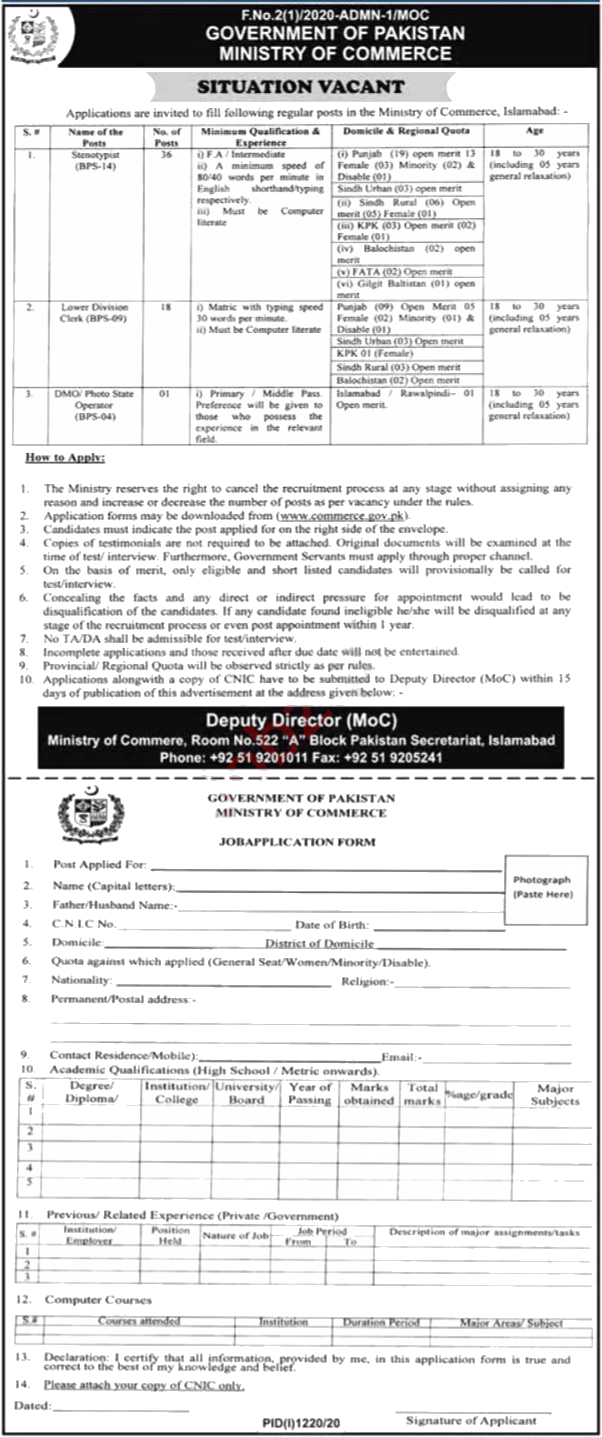 Jobs in Stenotypist in Ministry of Commerce Islamabad 14 September, 2020