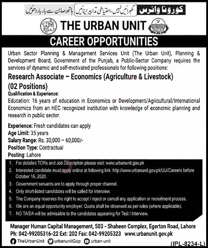 Jobs in Urban Sector Planning & Management Services Unit 25 September, 2020