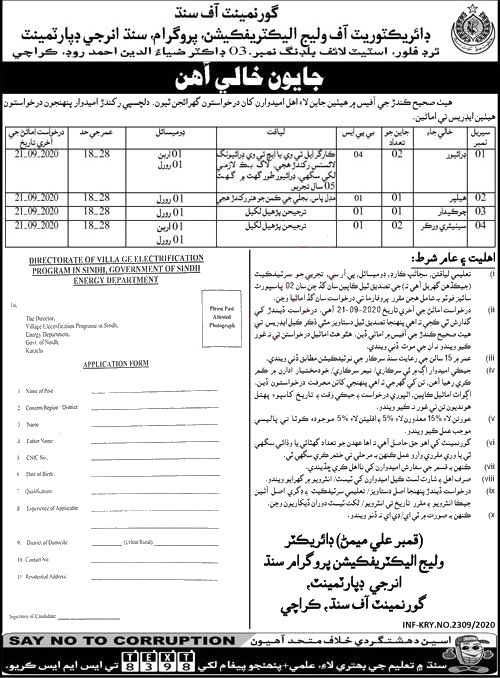 Jobs in Village Electrification Programme Sindh for Driver 11 September, 2020