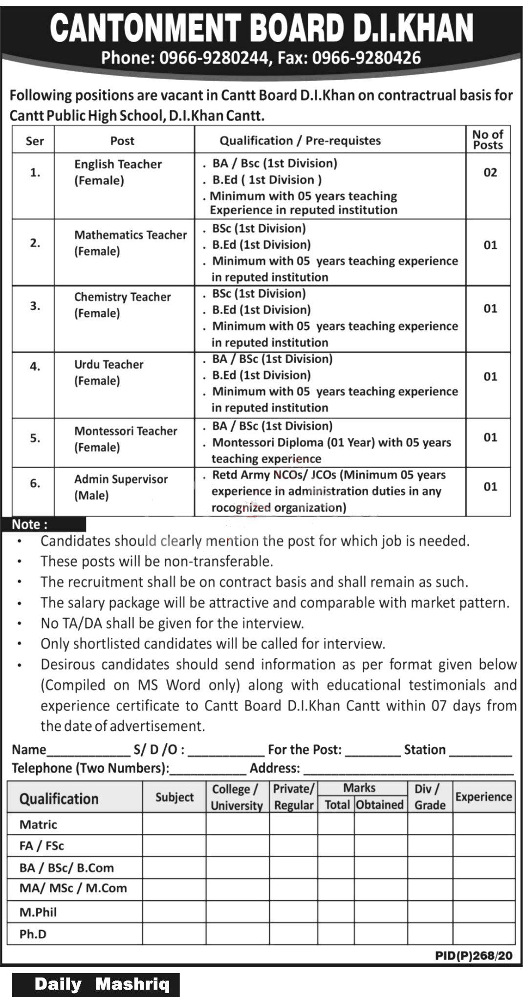 Jobs in Cantt Public High School DI Khan Cantt for Teacher 29 October, 2020