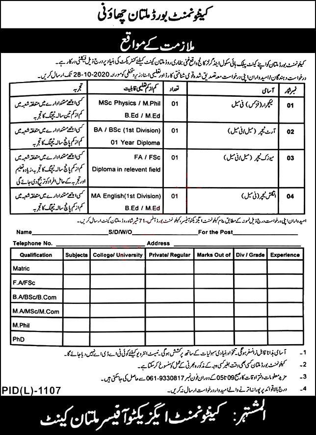 Jobs in Cantt Public High School & Girls Colles Multan 14 October, 2020