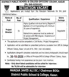 Jobs in District Public School & College DPS Kasur 15 October, 2020